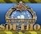 Elite Forces-South Osetia